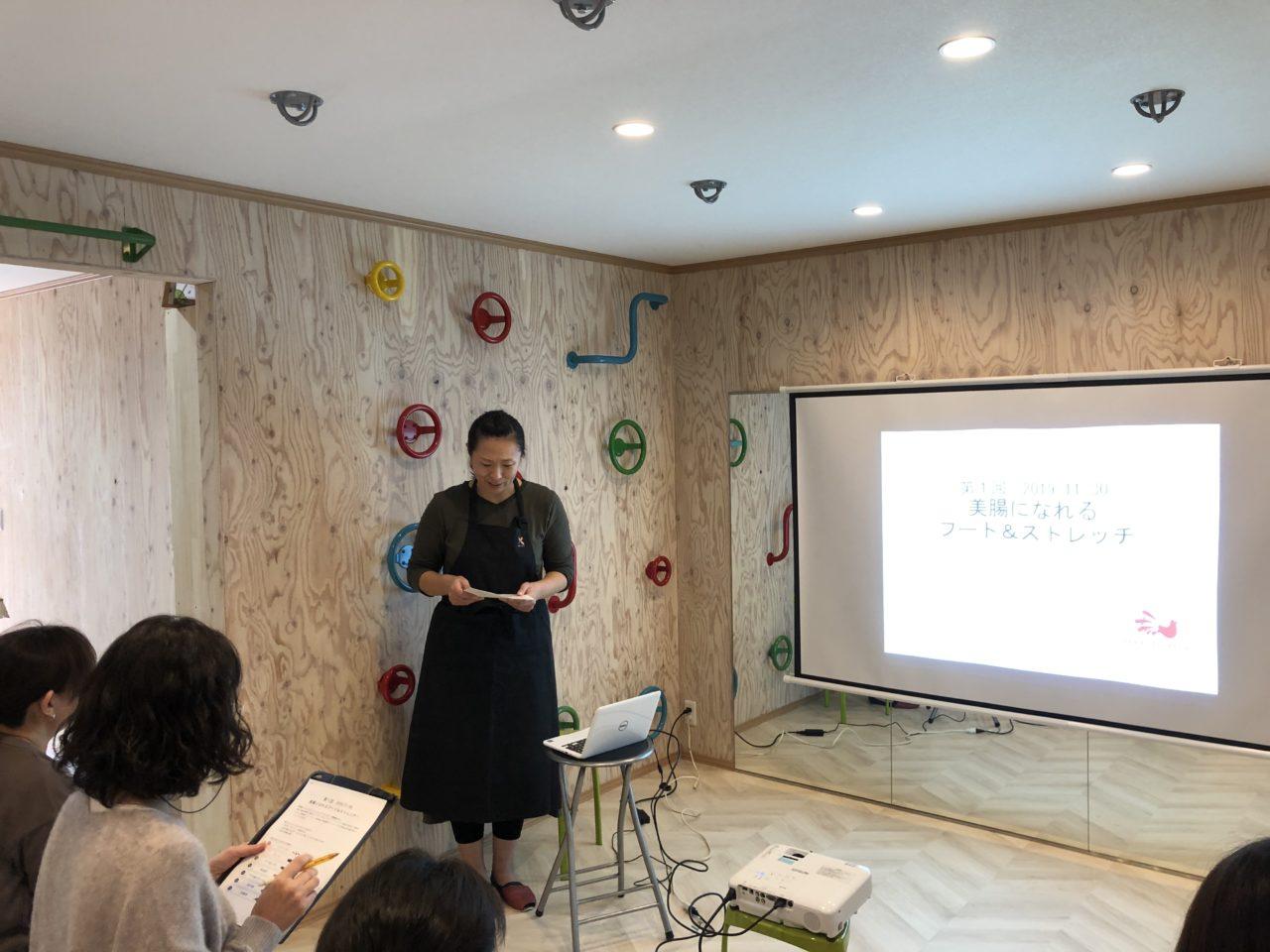 つくばのパーソナルトレーニング×料理教室のお店/マンマビレッジの腸活セミナーのイベント風景,野菜ソムリエ田野島万由子の講義
