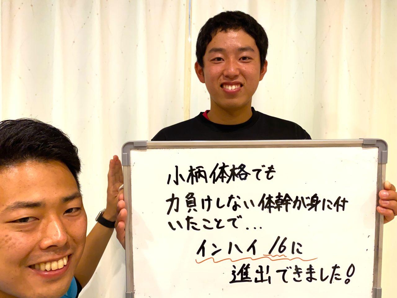 パーソナルトレーニングを受けたお客様の声|10代高校生・テニスプレーヤー